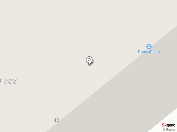 Сеть магазинов профессиональной косметики на карте Мурманска