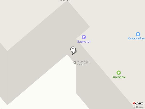 Книжный мир на карте Мурманска