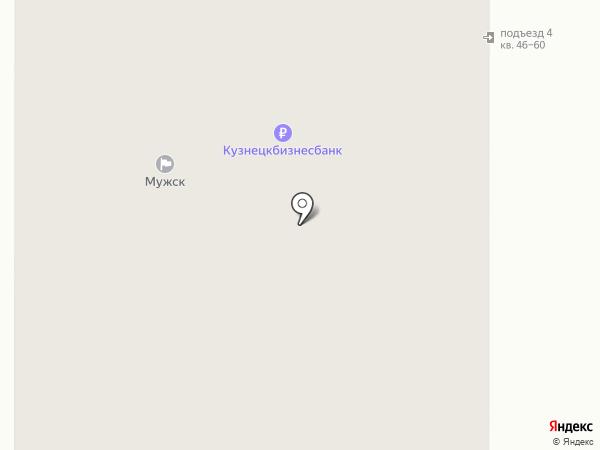Банкомат, Альфа-банк на карте Мурманска
