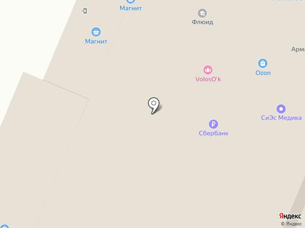 АРМ Марин на карте Мурманска