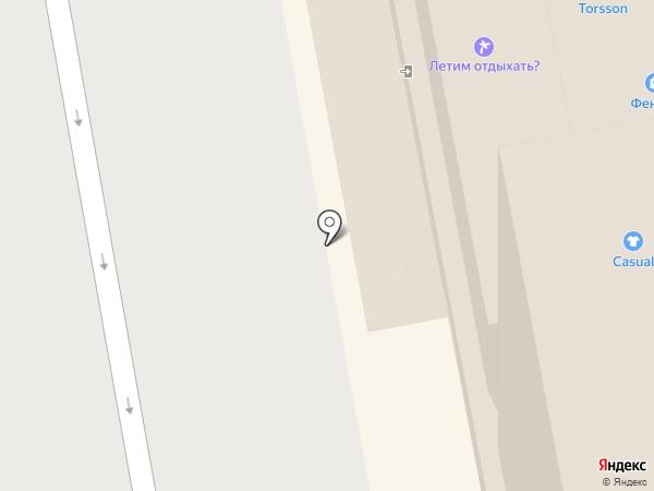 Экспресс-Сервис на карте Мурманска