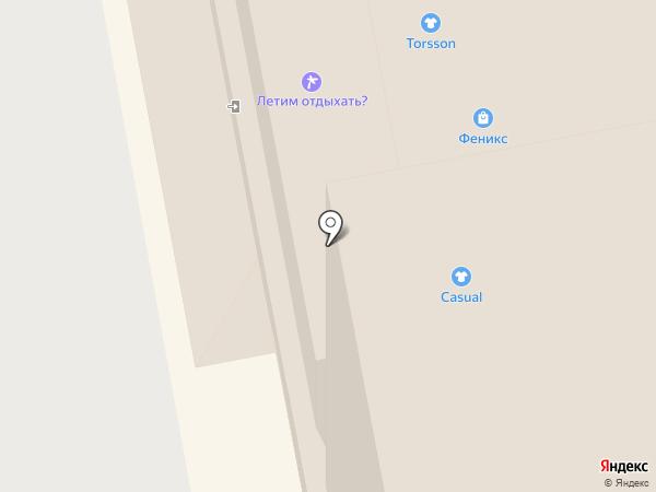 Yota на карте Мурманска