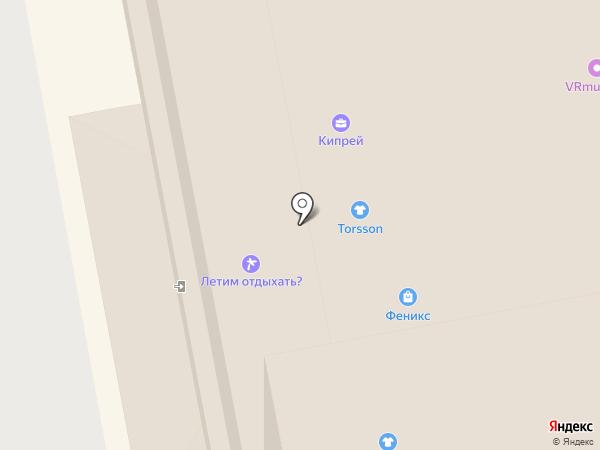 Choco Grace на карте Мурманска