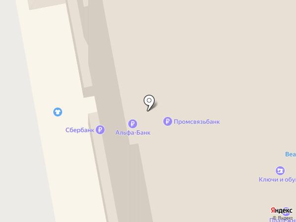 НИКИТА КОЖЕМЯКА на карте Мурманска