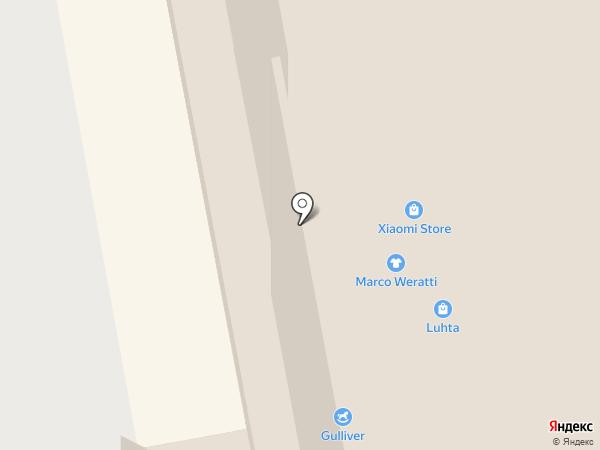 Лавка по продаже шарфов, перчаток и пуховых изделий на карте Мурманска