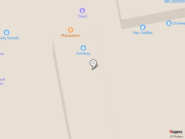 Л`Этуаль на карте Мурманска