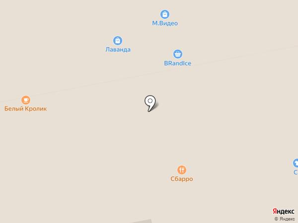 Cropp на карте Мурманска