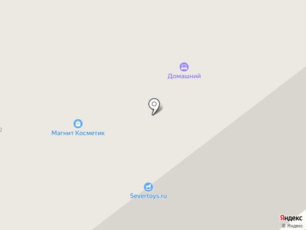 Живой Хмель на карте Мурманска
