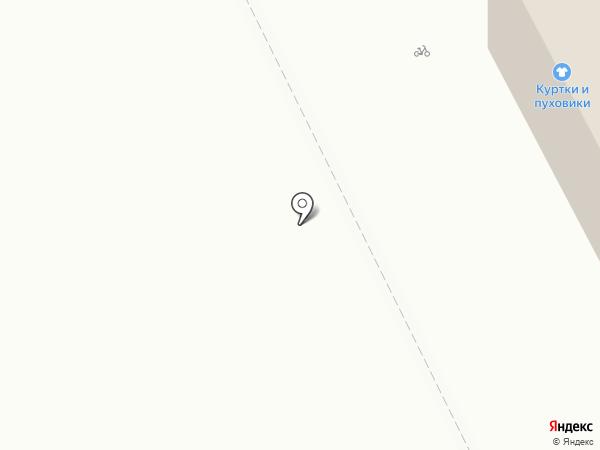 ЦентрОбувь на карте Мурманска