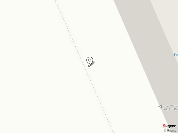 Сервисный центр по ремонту ноутбуков, компьютеров и мобильных телефонов на карте Мурманска