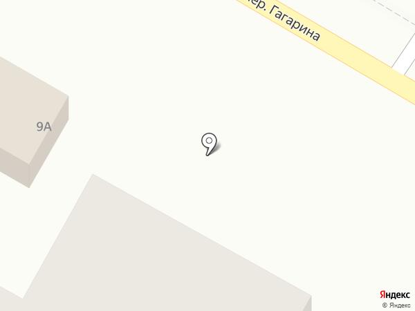 Продуктовый магазин Перешивкина Н.В. на карте Отрадного
