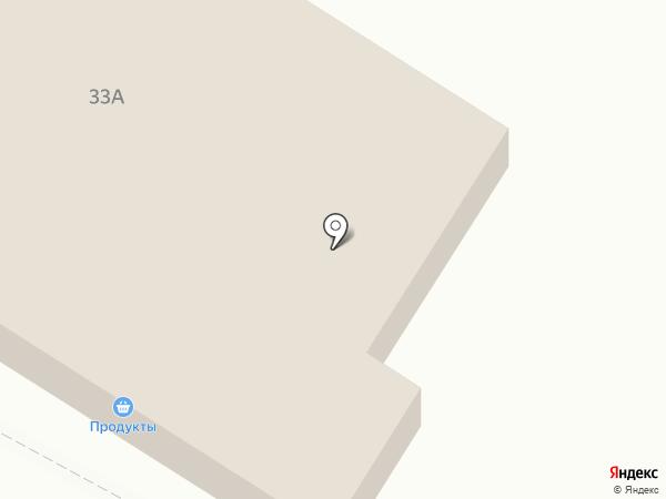 Мастерская по ремонту автоэлектрики на карте Отрадного