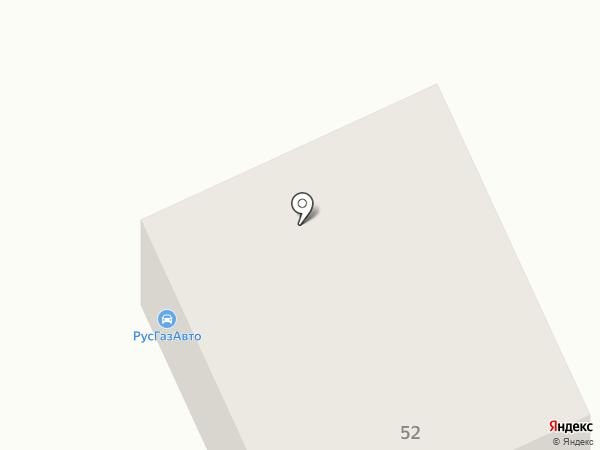 РусГазАвто на карте Петрозаводска