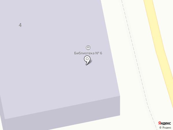 Библиотека №6 на карте Брянска
