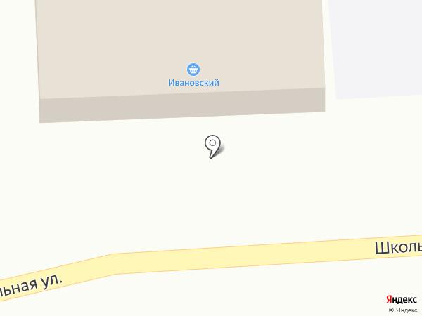 Продуктовый магазин Алкооптторг на карте Ивановки