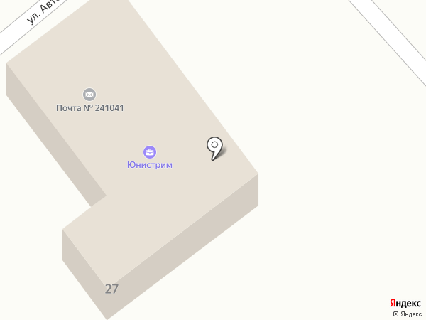 Почтовое отделение №41 на карте Брянска