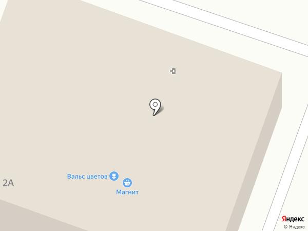 Банкомат, Сбербанк, ПАО на карте Мичуринского