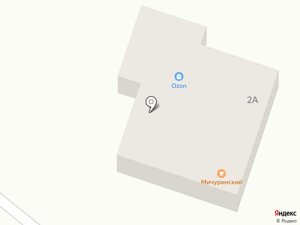 Талисман, торгово-бытовой комплекс на карте Мичуринского