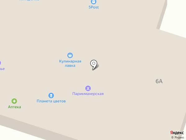 Продуктовый магазин на карте Мичуринского