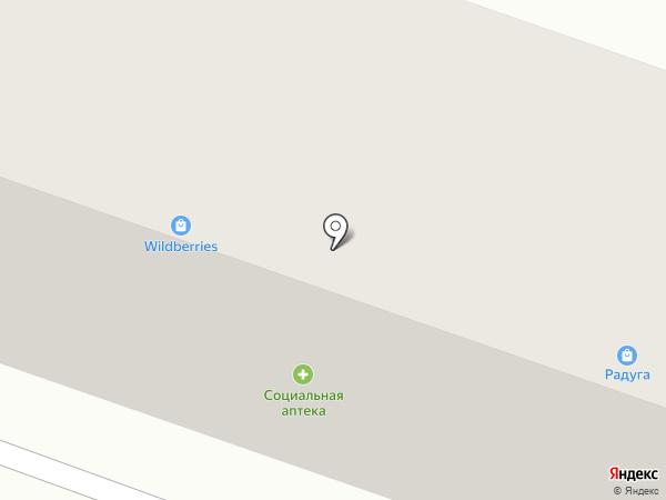 Радуга на карте Мичуринского