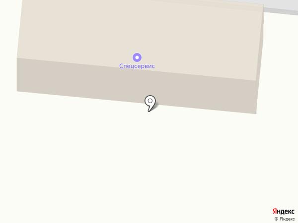 СПЕЦСЕРВИС на карте Брянска