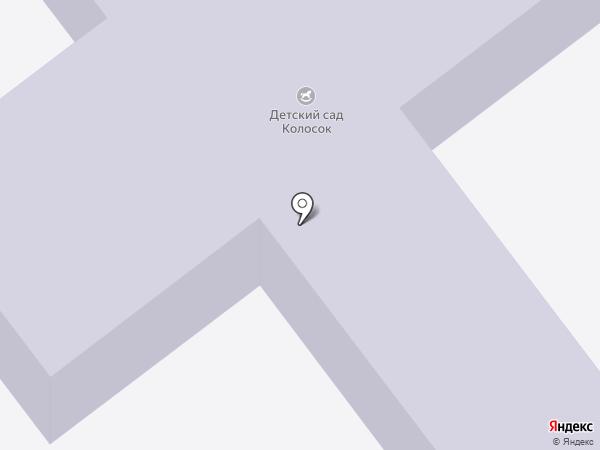 Колосок, детский сад комбинированного вида на карте Добруня