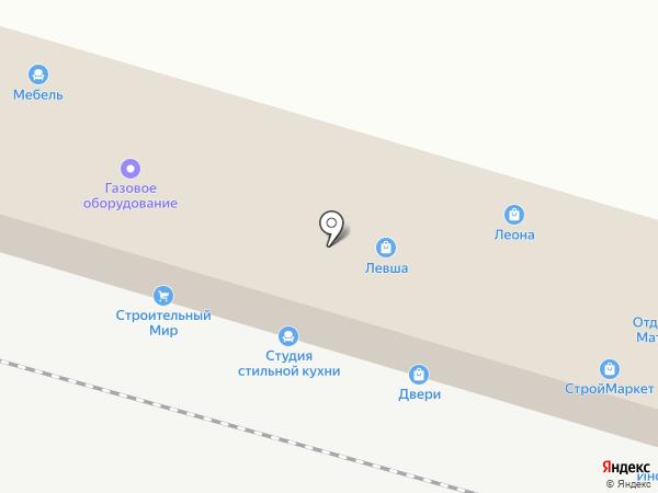Магазин светотехники на карте Брянска