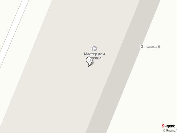 АльпФасад на карте Брянска