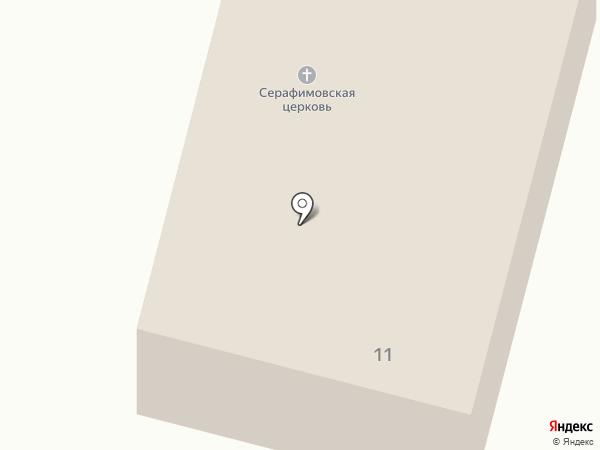 Храм во имя преподобного Серафима Саровского на карте Мелиоративного