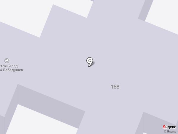 Детский сад №154 на карте Брянска