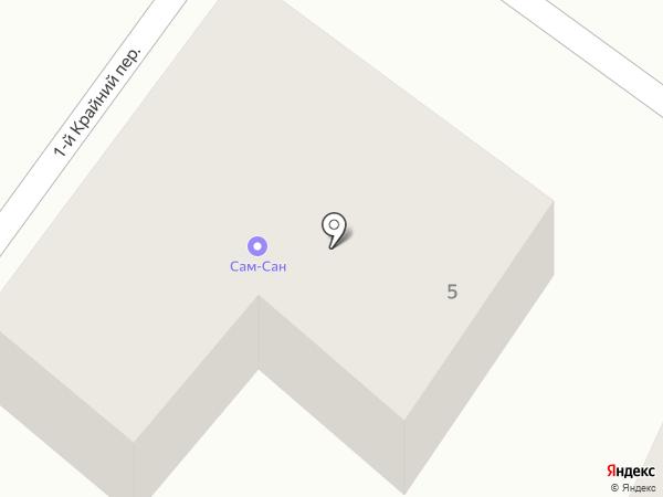 Сам-Сан на карте Брянска