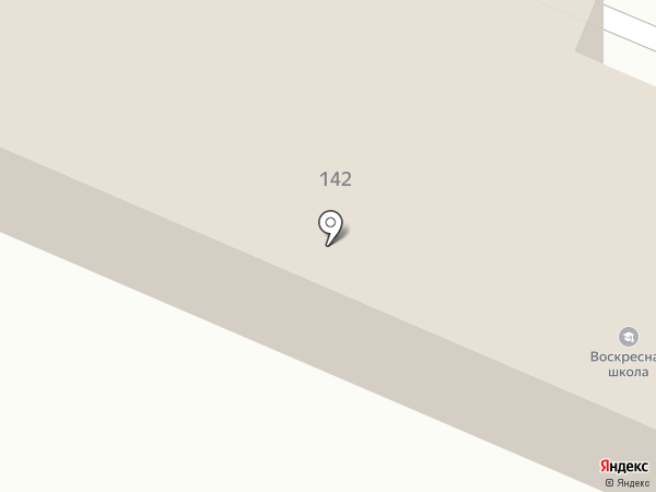 Воскресная школа на карте Брянска