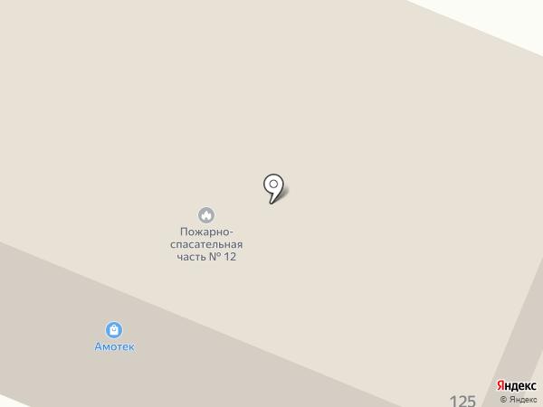 Пожарная часть №12 по Брянской области на карте Брянска