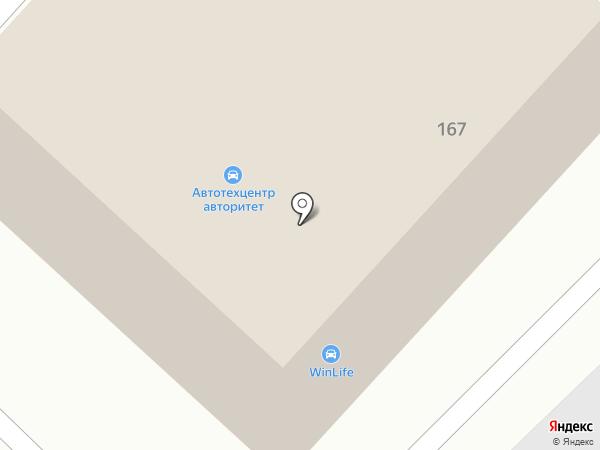 АвтоГрад на карте Брянска