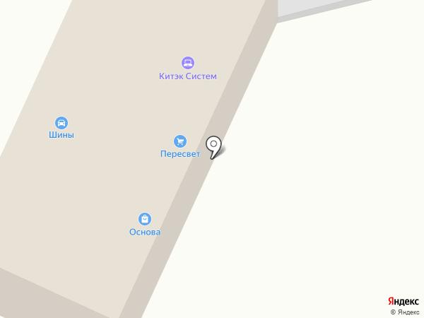 Автошины на Литейной на карте Брянска