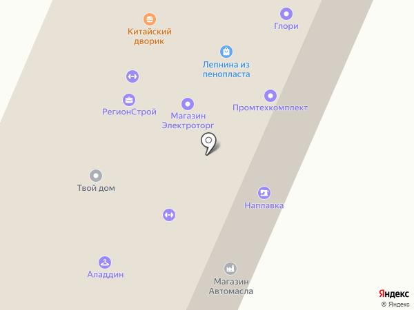Wishworks на карте Брянска