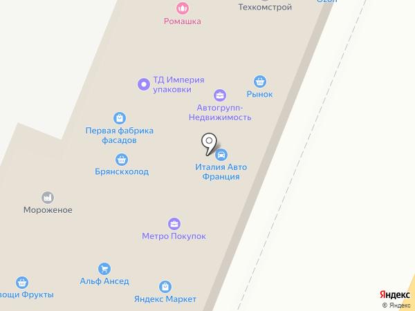 Фризар на карте Брянска
