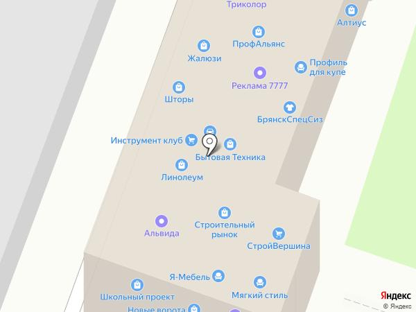 Промцентр на карте Брянска