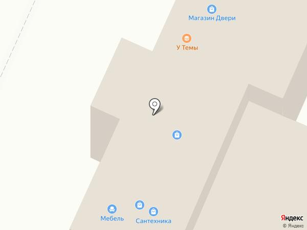 Волна на карте Брянска
