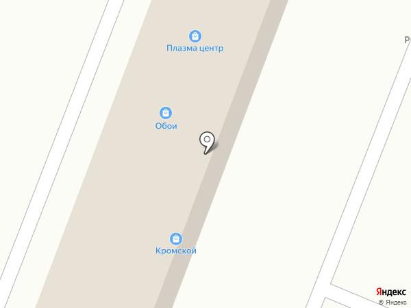 Строительная фирма на карте Брянска