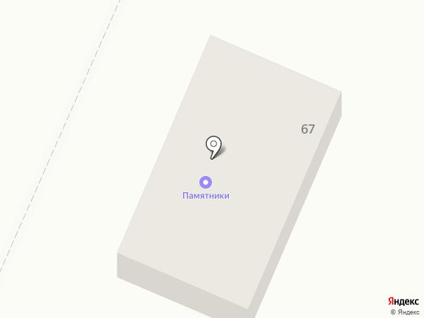 Салон памятников на карте Брянска