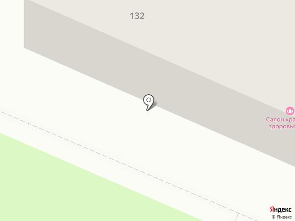 Эстет на карте Брянска
