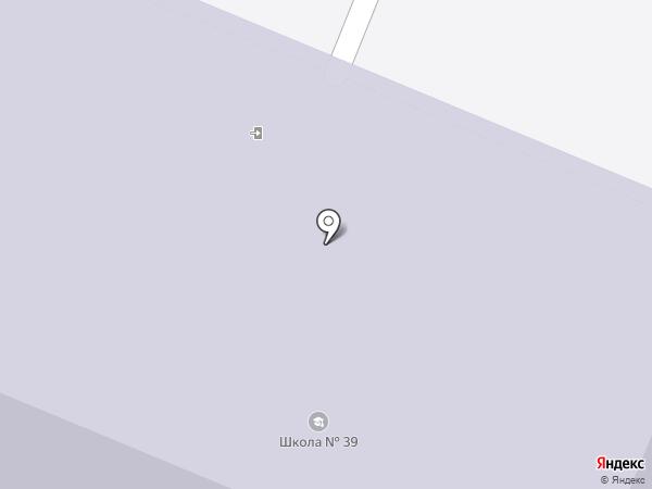 Средняя общеобразовательная школа №39 на карте Брянска