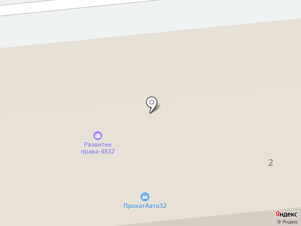 Гидропромсервис на карте Брянска
