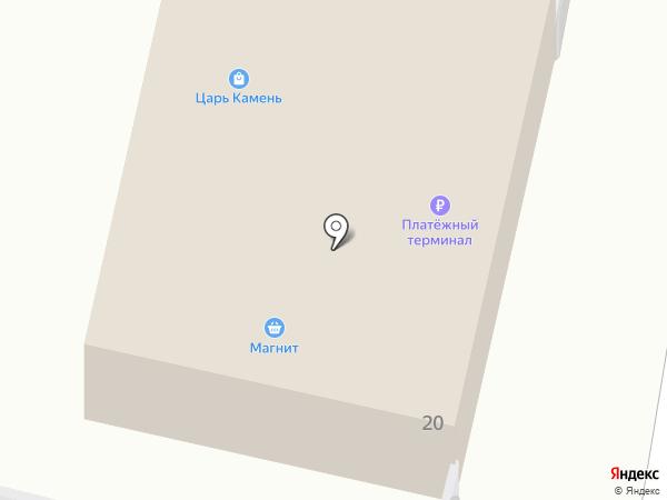 Дешёвый на карте Брянска