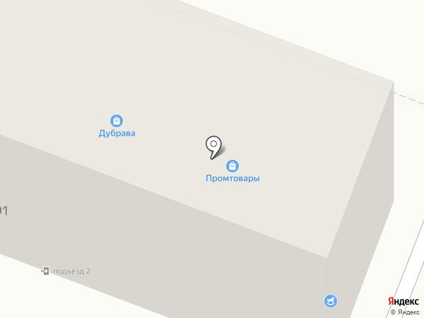 Страховая компания на карте Брянска