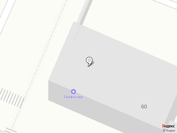 ЖБИ Комплект на карте Брянска