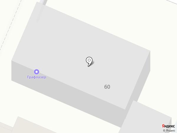 Графлазер на карте Брянска