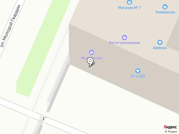 ЛИНИЯ НЕБА на карте Брянска