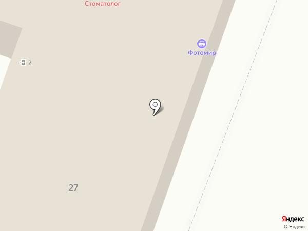 Магазин товаров смешанного типа на Литейной на карте Брянска